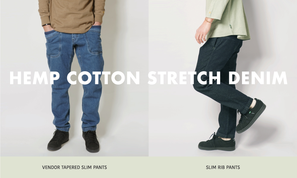 HEMP COTTON STRETCH DENIM