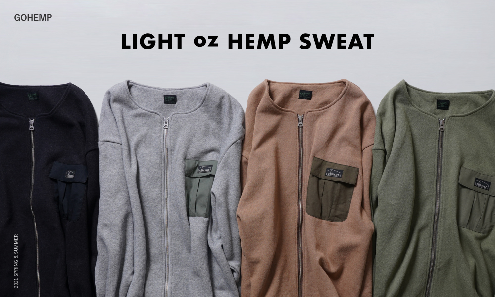 LIGHT oz HEMP SWEAT