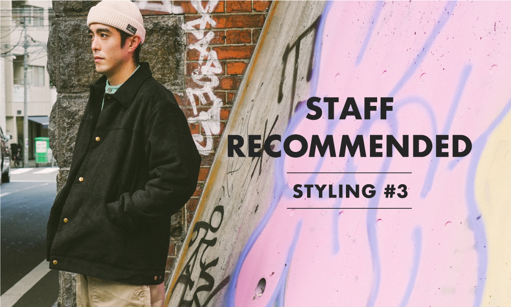 STAFF RECOMMENDED STYLING #3