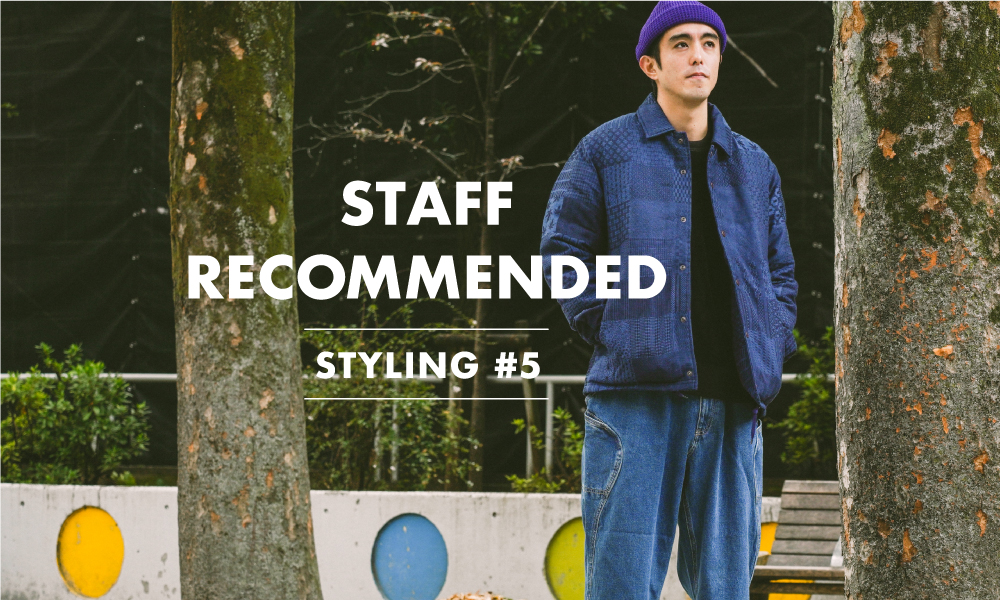 STAFF RECOMMENDED STYLING #5
