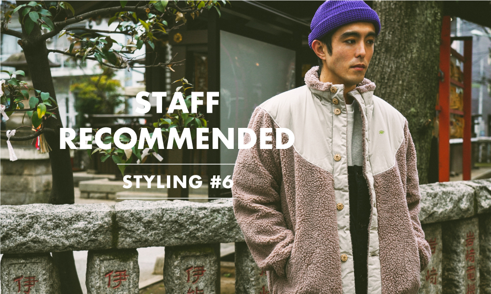 STAFF RECOMMENDED STYLING #6