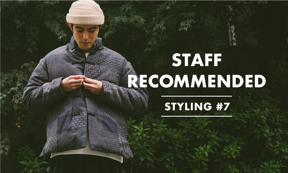STAFF RECOMMENDED STYLING #7