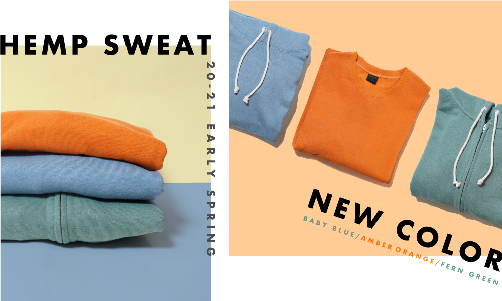 HEMP SWEAT NEW COLOR