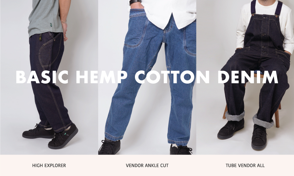 BASIC HEMP COTTON DENIM