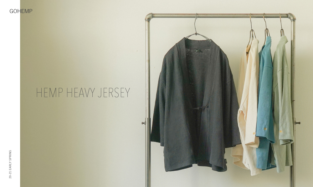 HEMP HEAVY JERSEY