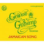 JAMAICAN SONG